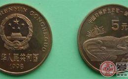 我国发行过哪些五元纪念币