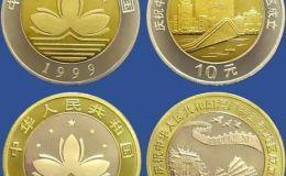 澳门回归纪念币值不值得收藏