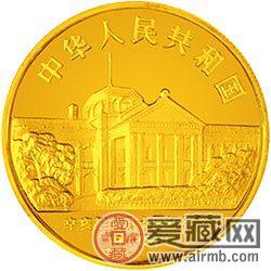 辛亥纪念币的历史意义和激情小说价值