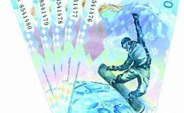 索契冬奥会纪念钞的特点有哪些