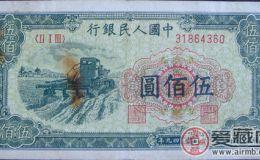 人民幣500元曾經發行過,你知道嗎?