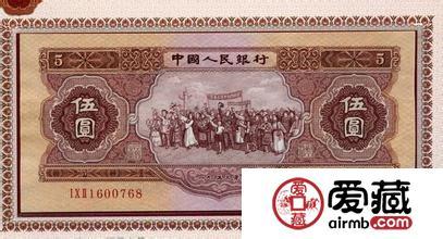人民币收藏不要有4和7,会不值钱你知道吗?