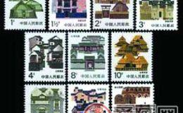 民居邮票介绍