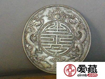双龙戏珠银元资讯分享