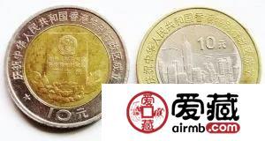 价廉物美的镶嵌币