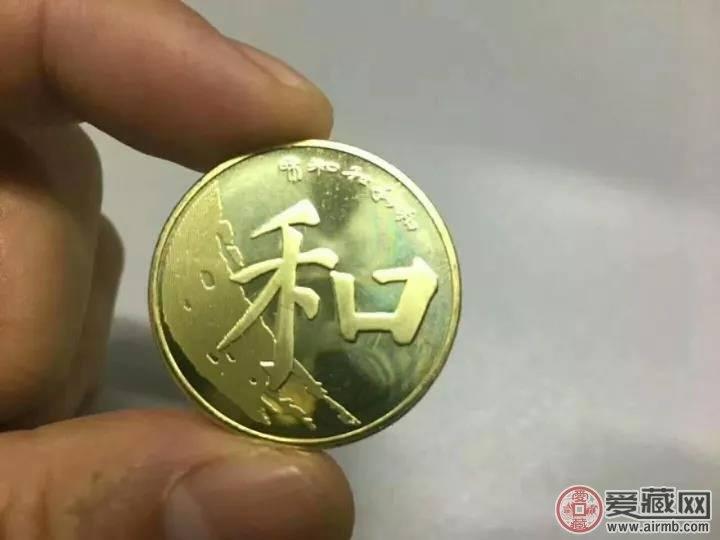 和五纪念币,近距离赏析