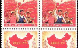 全国山河一片红邮票哪个品种最贵