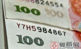 在平時使用人民幣時怎樣識別假錢