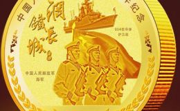 建軍90周年紀念幣未來表現如何