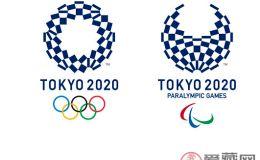 2020年东京奥运会、残奥会公布新版会徽