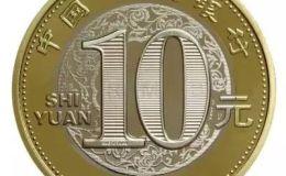 流通纪念币为何很少流通?