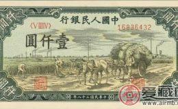 1000元面值的人民币