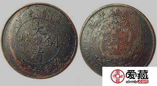 大清铜币铸币时间短暂,已成为众多藏有争抢的精品