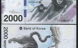 来了!韩国首次发行冬奥会纪念钞!发行量只有……