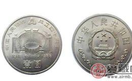 建行纪念币具有收藏价值的类型很多