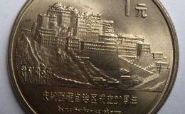 西藏纪念币收藏