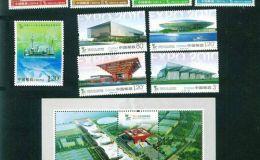 世博会邮票投资收藏价值分析