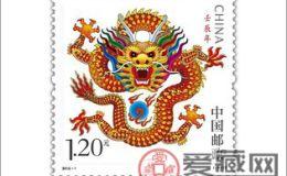 2012龙年生肖邮票