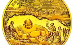放心中事,品悠悠古韵  赏世界遗产—杭州西湖文化景观1公斤金币