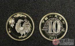 2017鸡年纪念币收藏