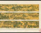 2004清明上河图邮票-历史的传承