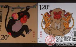 丙申年猴票具有很高的收藏意义和价值