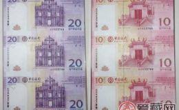 澳门回归纪念钞的特色之处是什么