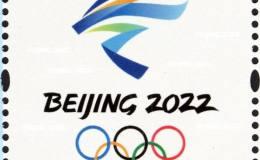 《北京2022年冬奥会会徽和冬残奥会会徽》纪念邮票将于12月31日发