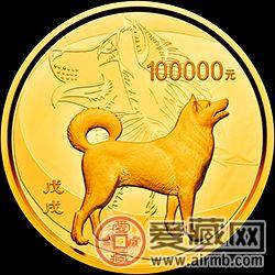 金犬看家  岁岁平安——2018中国戊戌(狗)年本色金银币品赏