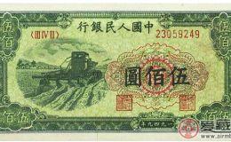500元人民币介绍