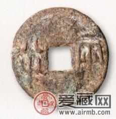 数千年前制造的半两钱有何特点与意义
