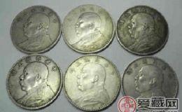 银元价格表上哪些版本更贵