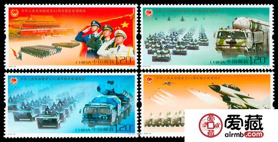 国庆60周年邮票收藏价值高吗