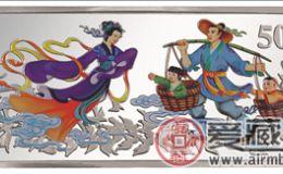 """臻神明变化,与生命烂漫(七)——""""鹊桥相会""""长方形银币设计艺"""