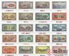 【第一套人民币】2018年1月回收价格表