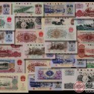 【第三套人民币】2018年1月回收价格表