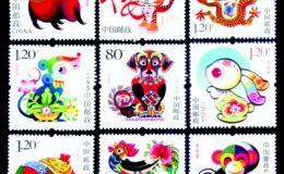 【第叁轮生肖邮票】2018年1月激情小说价格表