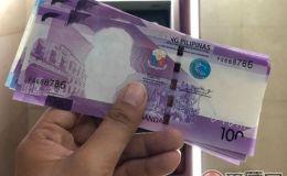 總統頭像都能弄沒?菲律賓再次出現重大錯幣!