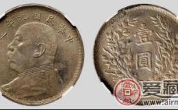 袁世凯只当几十天皇帝为什么有很多民间袁大头?官方使用了多久?