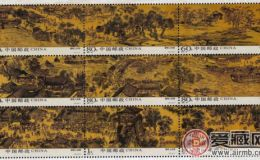 清明上河图邮票发行的意义是什么