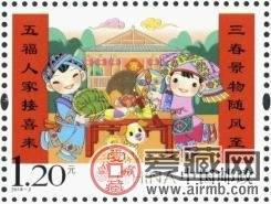 中国邮政定于2018年1月10日发行拜年特种邮票1套1枚