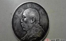 袁大头民国三年壹圆价格