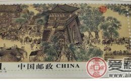 清明上河图大邮票有何收藏价值