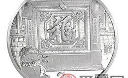 3元贺岁银币与其他纪念币相比有何不同