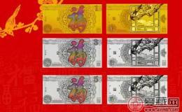 """中国金币总公司发行""""2018年迎春贺岁纪念金(银)卡""""项目"""