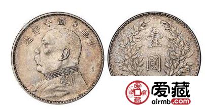 民国时期货币袁大头银元的特点有哪些