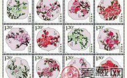 桃花邮票有什么特别的地方