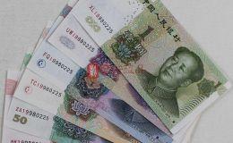 生日钞为什么会被炒出高价