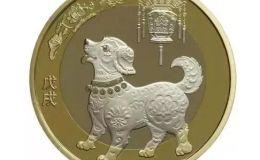 2018年纪念币预约时间和注意事项