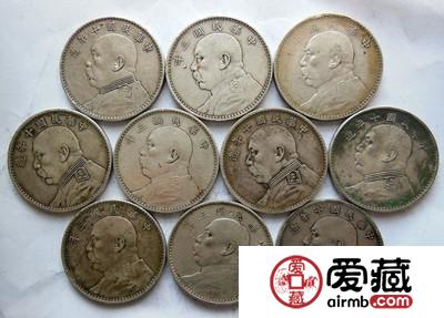 袁世凯银元价格范围是多少呢?